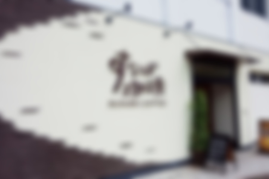 20150806090231 sunabacoffee  blurred