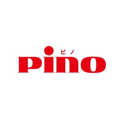 20170215225039 pino  resized